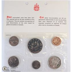 1975 CANADIAN 6 COIN UNCIRCULATED SET WITH COA