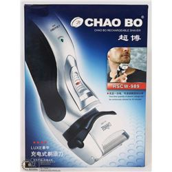 CHAO BO RECHARGEABLE SHAVER