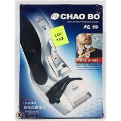 NEW RECHARGABLE SHAVER