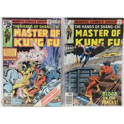 1978 & 1979 MARVEL MASTER OF KUNGFU COMICS #74 &77