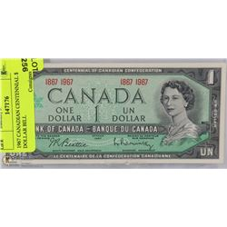 1967 CANADIAN CENTENNIAL $1 DOLLAR BILL