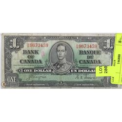 1973 CANADIAN $1 BILL