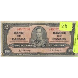1937 CANADIAN $2 DOLLAR BILL