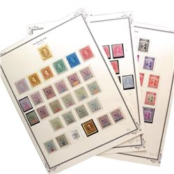 SARAWAK 1869-1952 COLLECTION MINT
