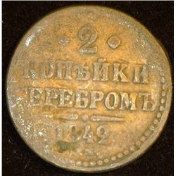 1842 Russia Copper Two Kopek.