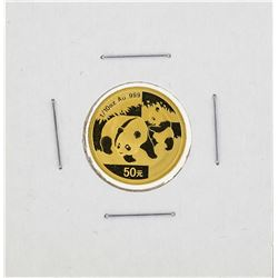 2008 China 1/10 oz 50 Yuan Gold Panda Coin