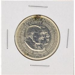 1952 Washington-Carver Centennial Commemorative Half Dollar Coin