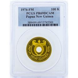 1976-FM Papua New Guinea 100 Kina Proof Gold Coin PCGS PR69DCAM
