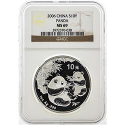 2006 China 10 Yuan Silver Panda Coin NGC MS69