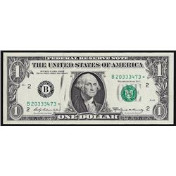 1969A $1 Federal Reserve STAR Note Ink Smear ERROR