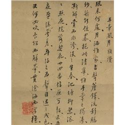 Chen Jichang 1791-1849 Chinese Calligraphy Paper
