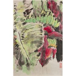 Chen Yongjian Chinese Watercolour on Paper Roll