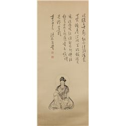 Puru 1896-1963 Chinese Ink on Paper Roll