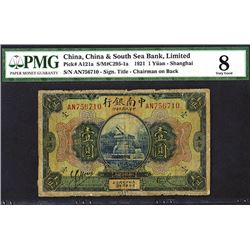 """China & South Sea Bank, Limited, 1921 """"Shanghai Branch"""" Issue."""
