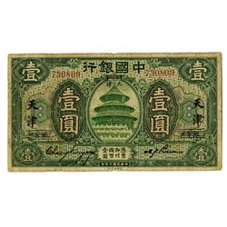 """Bank of China, 1918, Issued """"Tientsin over Kalgan"""" Branch Issue Note"""