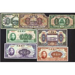 Bank of China, 1924-40 Issues.