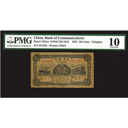"""Bank of Communications, 1927 First Issue Discovery Issue """"Tsingtau"""" Branch Rarity."""
