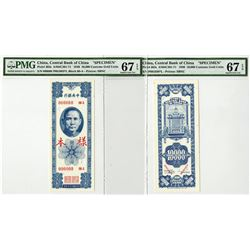 """Central Bank of China, 1948 """"CGU"""" Issue Color Trial Specimen."""