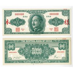 Central Bank of China, 1949 Essay Specimen Pair.