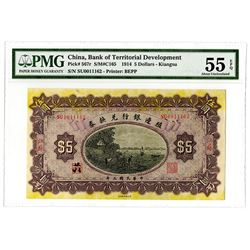 Bank of Territorial Development, 1914, Issued Note