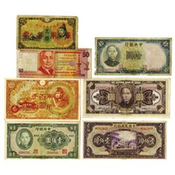 Central Bank of China, Farmers Bank (and others), 1920s-1940s, Group of 7 Notes