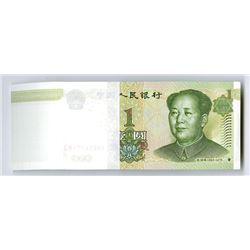 Peoples Bank of China, 1999 Issue.