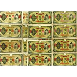 Japanese Military, ND (1938), Large Group of 70+ Notes