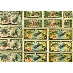 Japanese Military, ND (1938-1940), Large Group of 95+ Notes