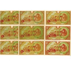 Japanese Military, ND (1945), Group of 10 Issued Notes