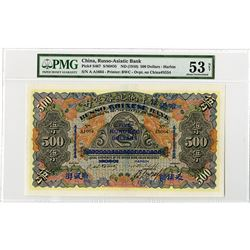 """Russo-Asiatic Bank, 1910, """"Harbin Branch"""" Provisional Issue."""