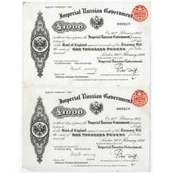 Imperial Russian Government 1916 Treasury Bill Pair.