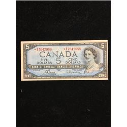 1954 $5.00 REPLACEMENT NOTE! RARE R/X PREFIX!