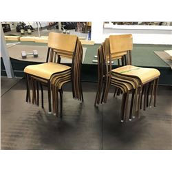 Lot of Wood Stackable Seats (12)