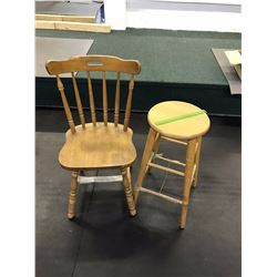 Wood Chair And Stool
