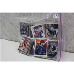 Bag of Wrapped Assorted Hockey Cards (100s of Cards)(Erik Cole, Etc;)