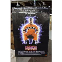 Wes Craven's Shocker Movie Poster