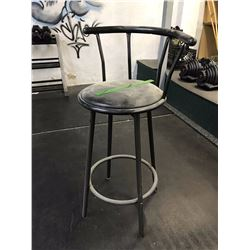 Metal Circle Swivel Chair