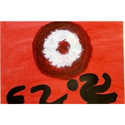 Venus - Adolph Gottlieb - Oil On Paper