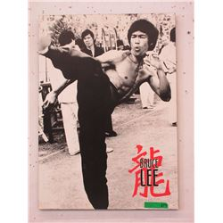 Bruce Lee Poster on Board
