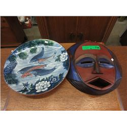 Large Koi Display Plate & Mask