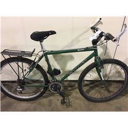 2 BIKES: GREEN GIANT MOUNTAIN BIKE & WHITE FULL SUSPENSION MOUNTAIN BIKE