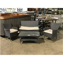 DARK RATAN 4 PCS CHAT SET ( DOUBLE SEAT, 2 CHAIRS AND COFFEE TABLE )