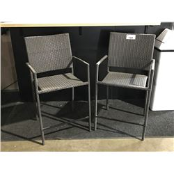 PAIR OF DARK RATAN BAR CHAIRS