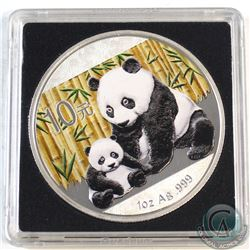 2012 China 1oz .999 Fine Silver Coloured Panda in Square Capsule (TAX Exempt)