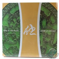 Sealed 2001 Canada $15 Year of the Snake Sterling Silver and Gold Plated Cameo Coin and Stamp Set wi