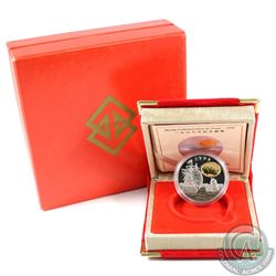 1999 Macau Return To China Proof Sterling Silver with Gold Cameo Ship Coin. Coin comes encapsulated