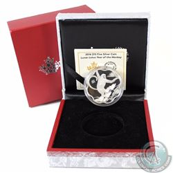 2016 Canada $15 Lunar Lotus Year of the Monkey Fine Silver Coin (TAX Exempt)