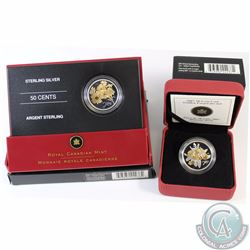 2x Canada Floral Series Gold Plated Sterling Silver Coins - 2006 Golden Daisy & 2007 Golden Forget-M