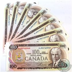 7 x 1975 $100.00 Notes with Crow-Bouey Signatures and Consecutive Serial Numbers. 7 pcs.