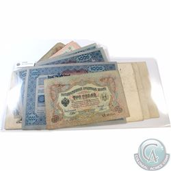26 Different Large Sized Banknotes dating from 1902 to 1930 from Russia, Austria, and Hungary. 26 pc